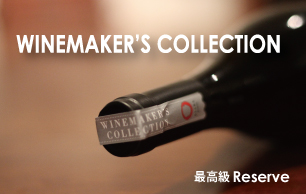 Winemaker's Collection
