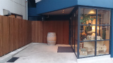 OSAWA WINES  Tokyo Atelier