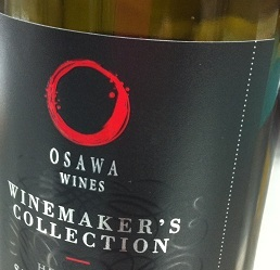 『New Zealand International Wine Show 2011』にて「Silver Medal」を受賞致しました!