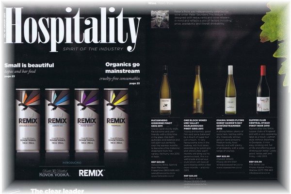 NZの業界雑誌『Hospitality』(2012年1月号)に掲載されました。