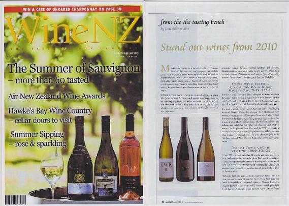 NZのワイン専門誌『Wine NZ』(2010年夏号)にも掲載されました。