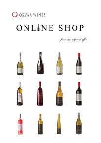 OSAWA WINES 直販オンラインショップ